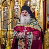 Κήρυγμα Γέροντος Εφραίμ στη Λάρισα