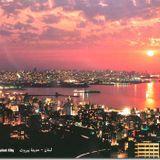 First Arabic Mix - Fall 2013
