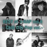 BEST of JAPANESE HIP HOP Vol.6 Chill City POP [唾奇, ZORN , BASI  , YOUNG JUJU , JP THE WAVY , 田我流]