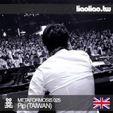 MS025 - DJ PIP (Taiwan)