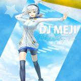 DJ Meji - Anisong Mix