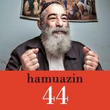 hamuazin no. 44