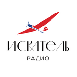 Наши Искатели - Михаил Калашников