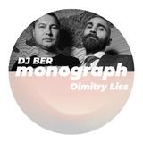 monograph x DJ BER vs Dimitry Liss [009] Part 1