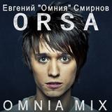 Orsa - Omnia Mix [2013]
