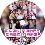 DJ 小慌 - 不忘初心 方得始終ღ 姊弟情深 x 凌凌搖♥《生日特輯•中英重節奏特別版》