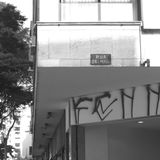 Hip Hop No Brasil