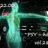 Sunfly - Psy-hology vol.28(new World Order)