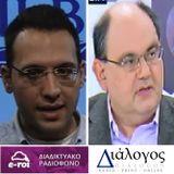 Ο Δ.Καζάκης στο «Διάλογος Radio» στις 15 Απριλίου 2016