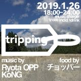 tripping @ Cafein on 26th Jan in 2019