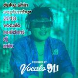 Duke Shin | September 2018 Vocalo Resident DJ Mix | 4th Fridays on 91.1 FM Chicago, vocalo.org