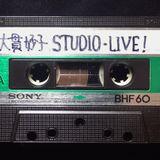 大貫妙子 Taeko Ohnuki-Studio Live,Radio Show,march 20th 1984