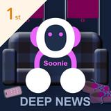 Deep News