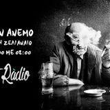 Ρώτα τον Άνεμο @ clipart radio (Κριστίνα Πέρι Ρόσσι, Κάρλος Εδμούντο Ντε Ορύ, Σ. Μπέκετ, Μ. Σαντράρ)