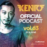 Kento Official Podcast vol.63 (9.15.2016)
