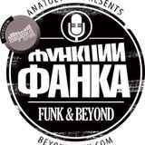 Funk and Beyond Radio Show. 16/06/2013