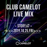 <<<2019.10,25 FRI>>> WEEKEND CAMELOT  LIVE MIX By MASA