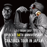 "MIXED BY KITKUT ""UP BEAT! 14th Anniversary!!!"" UPPER HOUSE MIX"