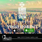 Soundmen On Wax Radio Show Ep 021 Guest Mix by Yoshi Horino