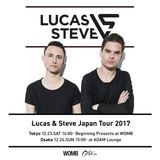 2017/12/23 Beginning presents Lucas & Steve 公募Mix