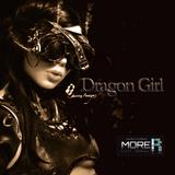 Dunny Mix 30 (Dragon Girl)