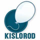 Kislorod XXI - Autumn Rush 2012