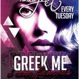 Greek me...I'm famous(Part 2)