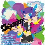SHOXXXX 01 - dj suiso MIX