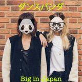 Big in Japan - Dance Panda
