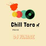 Chill Toro  チルトロ