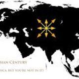 """Nevidljivo carstvo: analiza Duginovih """"Osnova Geopolitike"""", 1. dio"""