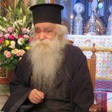 πατήρ Ανανίας Κουστένης: Ἐν ταῖς Λαμπρότησι τῶν Ἁγίων Σου…