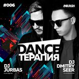 DJ JURBAS & DMITRY SEER - DANCE ТЕРАПИЯ 006
