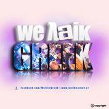 NonStop TRAX by We Like Greek vol2