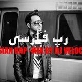 AIRTIME MIX VOL2-PERSIAN RAP+18 MIX BY DJ VELOCITY