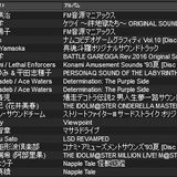 secret sound test@京橋music bar Hi-Five 20180512