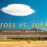 ross gills - 2/3 at absinthe house 230319