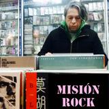 Misión Rock 2 - 05- Disquería Sonar