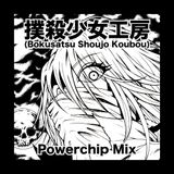 Powerchip Mix