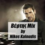 Βέρτης mix by Nikos kaloudis