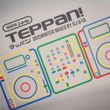 TEPPAN! MIX 2015winter