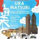 Japan music - Ura Matsuri - Fine vintage sounds to time travel the world to without leaving town!