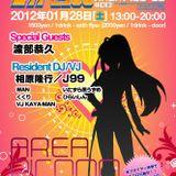 [Area PicoPico 88 #013] Shin Hirai - Winter Electro VGM Mix [2012-01-28]