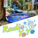 Radio YoYo (2016.07.30)