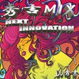 秀吉MIXⅨ~NEXT INNOVATION~
