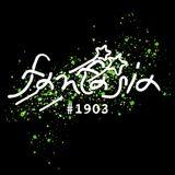 Fantasia #1903