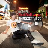 DJ QuestionMark - Red Bull Thre3style Idea Mix