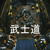 Bushidō Mix