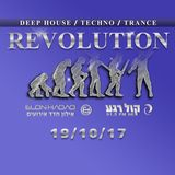 Elon Hadad - Revolution on Air @19.10.17 | 91.5/96 FM רדיו קול רגע