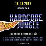 hardcore vs jungle (1996) @ aquatoria club / part 1